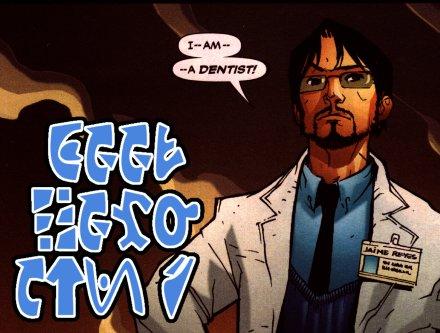 geek!  hero!  ftw!